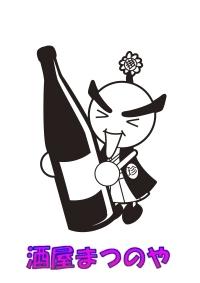 Sake_3
