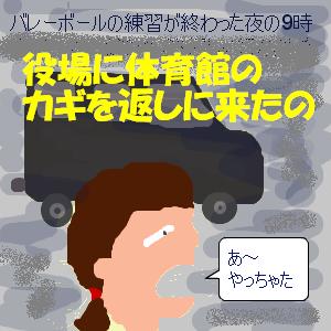 Cocolog_oekaki_2011_05_27_10_55_2