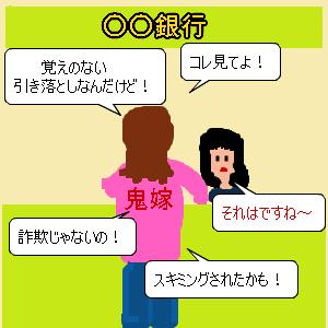 Cocolog_oekaki_2011_05_31_10_38_2