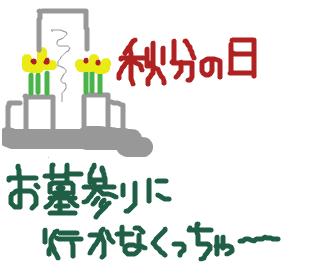 Cocolog_oekaki_2008_09_23_10_45