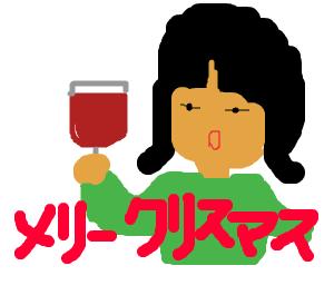 Cocolog_oekaki_2008_12_25_10_45