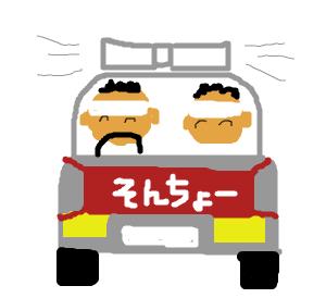Cocolog_oekaki_2009_01_13_12_22
