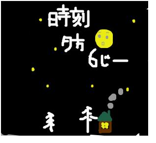 Cocolog_oekaki_2009_01_19_10_30