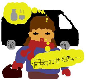 Cocolog_oekaki_2009_01_19_12_13
