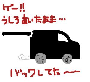 Cocolog_oekaki_2009_01_19_12_47
