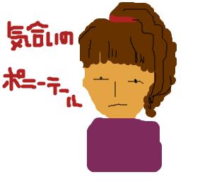 Cocolog_oekaki_2009_02_11_12_33