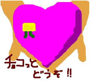 Cocolog_oekaki_2009_02_14_11_23