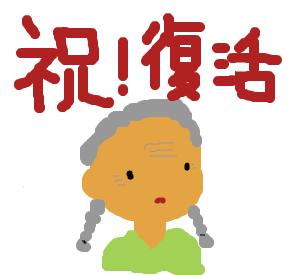 Cocolog_oekaki_2009_04_12_10_44