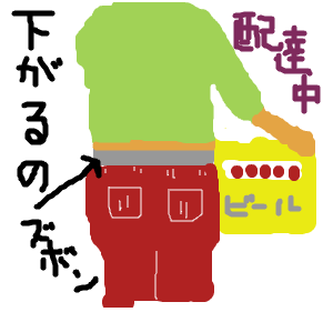 Cocolog_oekaki_2009_04_26_10_55