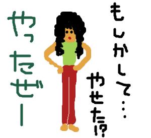 Cocolog_oekaki_2009_04_26_11_48