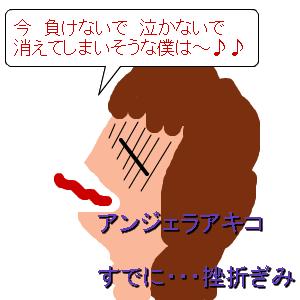 Cocolog_oekaki_2009_05_16_11_10
