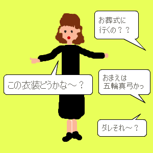 Cocolog_oekaki_2009_06_19_12_05