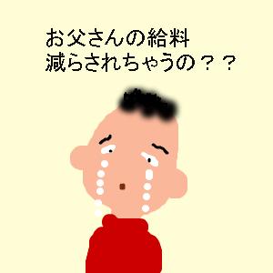 Cocolog_oekaki_2009_08_31_10_16
