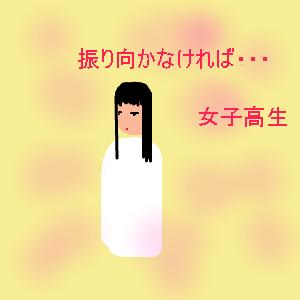 Cocolog_oekaki_2009_10_20_10_00