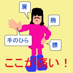 Cocolog_oekaki_2009_12_19_11_25