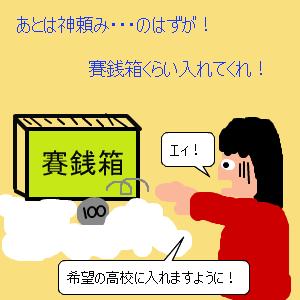 Cocolog_oekaki_2010_01_11_11_11