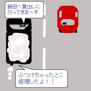 Cocolog_oekaki_2010_02_09_10_23