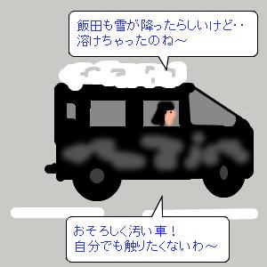 Cocolog_oekaki_2010_02_09_10_37