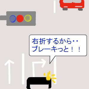 Cocolog_oekaki_2010_02_09_11_00