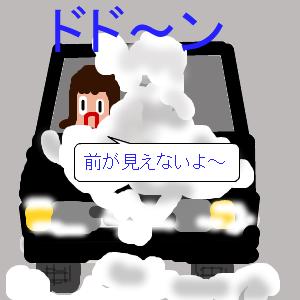 Cocolog_oekaki_2010_02_09_11_16