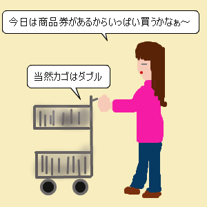 Cocolog_oekaki_2010_02_19_10_30
