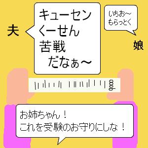 Cocolog_oekaki_2010_02_19_11_53