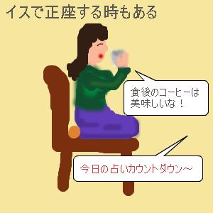 Cocolog_oekaki_2010_04_20_10_42