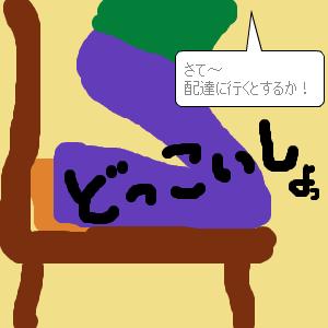 Cocolog_oekaki_2010_04_20_10_53