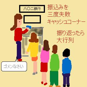 Cocolog_oekaki_2010_05_20_10_53