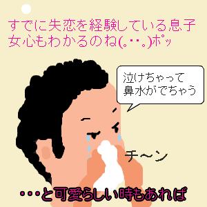 Cocolog_oekaki_2010_09_18_10_07