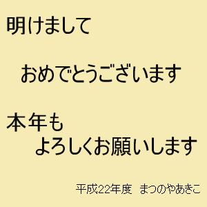 Cocolog_oekaki_2010_10_01_13_38