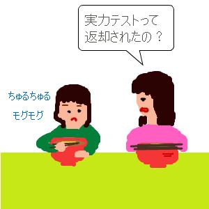 Cocolog_oekaki_2010_10_09_09_28