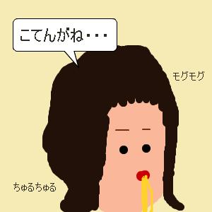 Cocolog_oekaki_2010_10_09_09_39