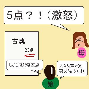 Cocolog_oekaki_2010_10_09_09_53