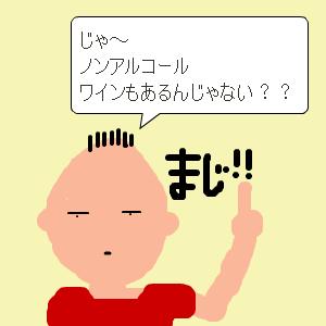Cocolog_oekaki_2010_10_19_10_15