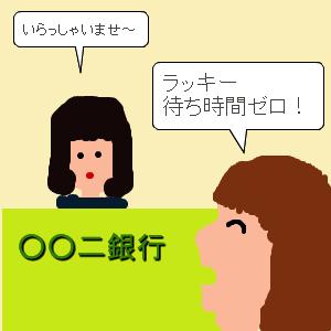 Cocolog_oekaki_2010_10_25_09_33