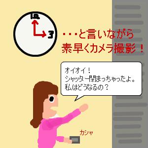 Cocolog_oekaki_2010_10_25_09_57