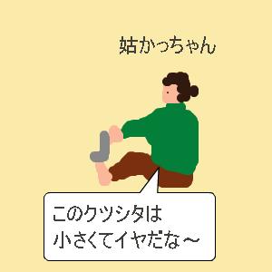 Cocolog_oekaki_2011_02_18_09_38