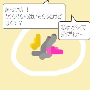 Cocolog_oekaki_2011_02_18_09_46