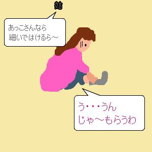Cocolog_oekaki_2011_02_18_10_01