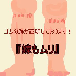 Cocolog_oekaki_2011_02_18_10_32