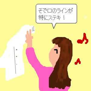Cocolog_oekaki_2011_03_21_10_33