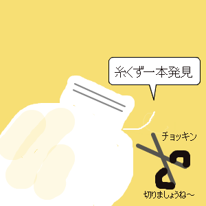 Cocolog_oekaki_2011_03_21_10_41