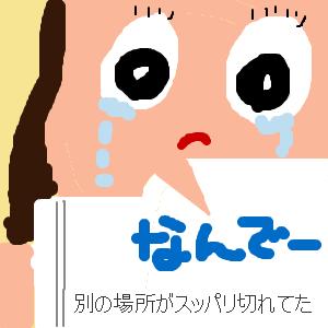 Cocolog_oekaki_2011_03_21_10_58