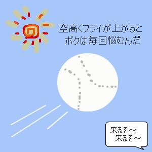 Cocolog_oekaki_2011_04_08_10_10