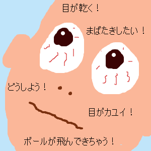 Cocolog_oekaki_2011_04_08_10_25
