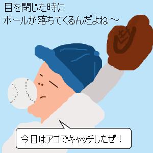 Cocolog_oekaki_2011_04_08_10_55