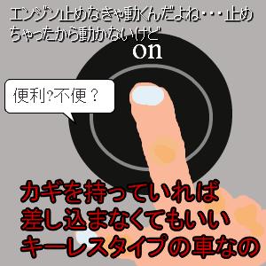 Cocolog_oekaki_2011_05_27_11_54