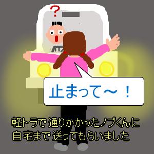 Cocolog_oekaki_2011_05_27_12_55