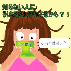 Cocolog_oekaki_2011_05_31_09_51